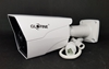 Picture of Glofine 2.0 MP IP Camera Z3NW
