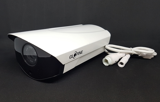 Picture of Glofine 2.0 MP Outdoor IP Camera Z74W-W5
