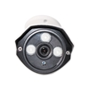 Picture of Mapesen USA 2.0  MP IP Camera